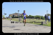 VII_Maratonina_dei_Fenici_0108
