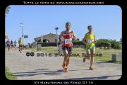 VII_Maratonina_dei_Fenici_0114