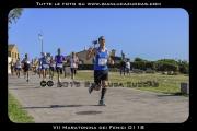 VII_Maratonina_dei_Fenici_0118