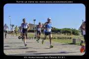 VII_Maratonina_dei_Fenici_0121