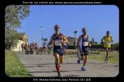 VII_Maratonina_dei_Fenici_0125