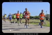 VII_Maratonina_dei_Fenici_0130