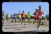 VII_Maratonina_dei_Fenici_0131