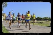 VII_Maratonina_dei_Fenici_0134