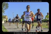 VII_Maratonina_dei_Fenici_0135