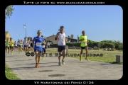 VII_Maratonina_dei_Fenici_0136