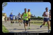 VII_Maratonina_dei_Fenici_0140