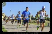 VII_Maratonina_dei_Fenici_0142