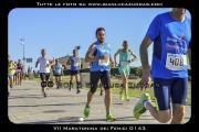 VII_Maratonina_dei_Fenici_0143