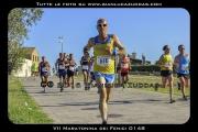 VII_Maratonina_dei_Fenici_0148