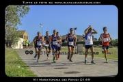VII_Maratonina_dei_Fenici_0149