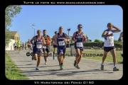 VII_Maratonina_dei_Fenici_0150