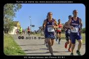 VII_Maratonina_dei_Fenici_0151