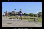 VII_Maratonina_dei_Fenici_0153