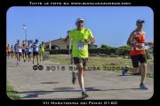 VII_Maratonina_dei_Fenici_0160