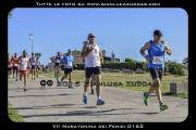 VII_Maratonina_dei_Fenici_0162