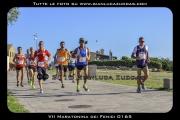 VII_Maratonina_dei_Fenici_0165
