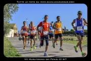 VII_Maratonina_dei_Fenici_0167