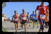 VII_Maratonina_dei_Fenici_0169