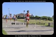 VII_Maratonina_dei_Fenici_0174