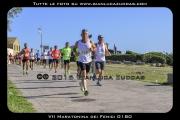 VII_Maratonina_dei_Fenici_0180