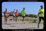 VII_Maratonina_dei_Fenici_0182