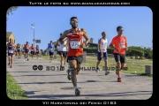 VII_Maratonina_dei_Fenici_0183