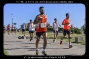 VII_Maratonina_dei_Fenici_0184