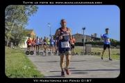 VII_Maratonina_dei_Fenici_0187
