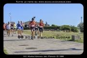 VII_Maratonina_dei_Fenici_0188