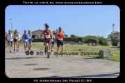 VII_Maratonina_dei_Fenici_0189