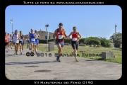 VII_Maratonina_dei_Fenici_0190