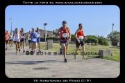 VII_Maratonina_dei_Fenici_0191