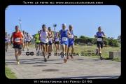 VII_Maratonina_dei_Fenici_0192