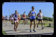 VII_Maratonina_dei_Fenici_0196