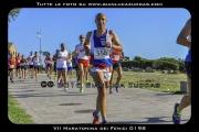 VII_Maratonina_dei_Fenici_0198