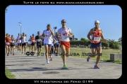 VII_Maratonina_dei_Fenici_0199