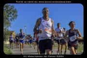 VII_Maratonina_dei_Fenici_0204