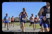 VII_Maratonina_dei_Fenici_0210