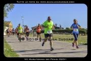 VII_Maratonina_dei_Fenici_0231
