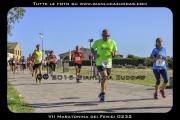 VII_Maratonina_dei_Fenici_0232