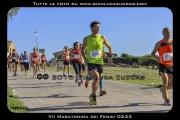 VII_Maratonina_dei_Fenici_0233