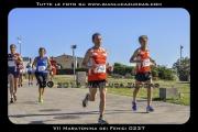 VII_Maratonina_dei_Fenici_0237