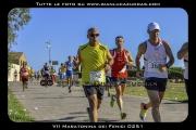 VII_Maratonina_dei_Fenici_0251