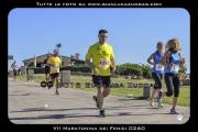 VII_Maratonina_dei_Fenici_0260
