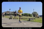 VII_Maratonina_dei_Fenici_0261