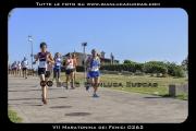 VII_Maratonina_dei_Fenici_0262