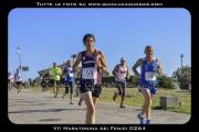 VII_Maratonina_dei_Fenici_0264