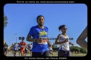 VII_Maratonina_dei_Fenici_0283