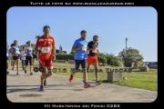 VII_Maratonina_dei_Fenici_0285